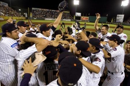 Tigres Campeon del Sur 2009